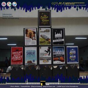 Pameran Lomba Fotografi dan Desain Poster Kurma 1439 Kalimalang